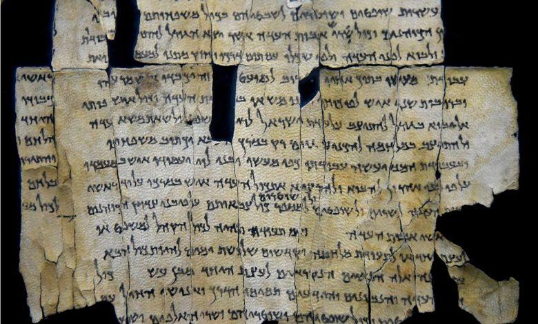 Кумран Библейски Ръкописи