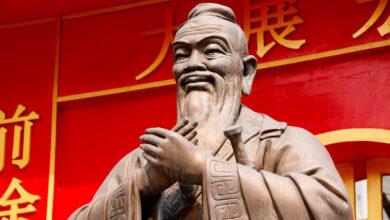 "Photo of САЩ затегнаха контрола над институти ""Конфуций"""