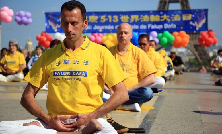 Фалун Дафа