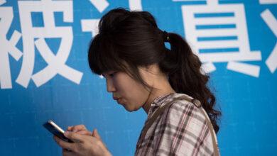 Photo of Китай е топ нарушител на интернет свободата