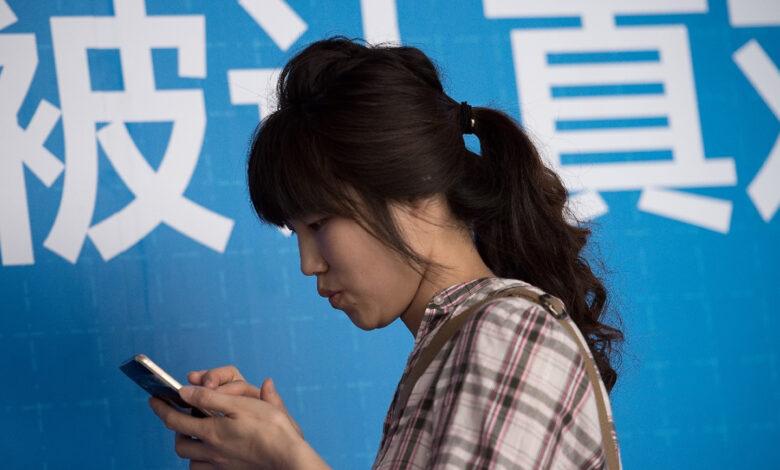 Интернет цензура китай