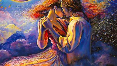 Любовен романс
