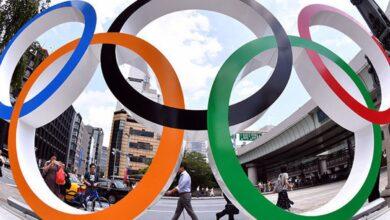 Олимпийски игро Токио 2020