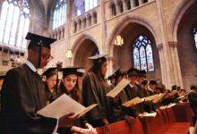 Принстън университет
