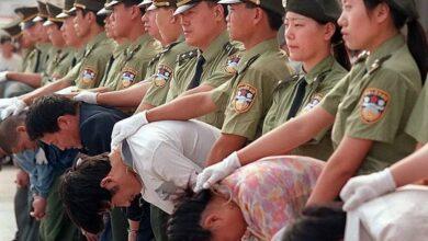 Китайски затвор