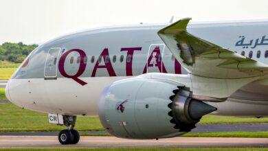Катар авиолонии